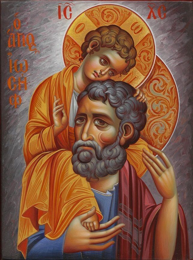 """St.Joseph with Jesus"" by Eleni Dadi"