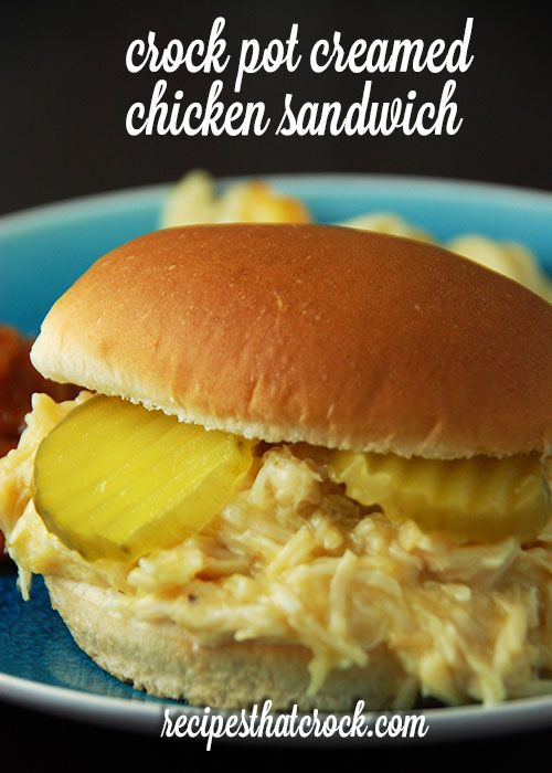 Feeding a crowd? Check out this Crock Pot Creamed Chicken Sandwich recipe. It is a snap to throw together and makes around 24 sandwiches!