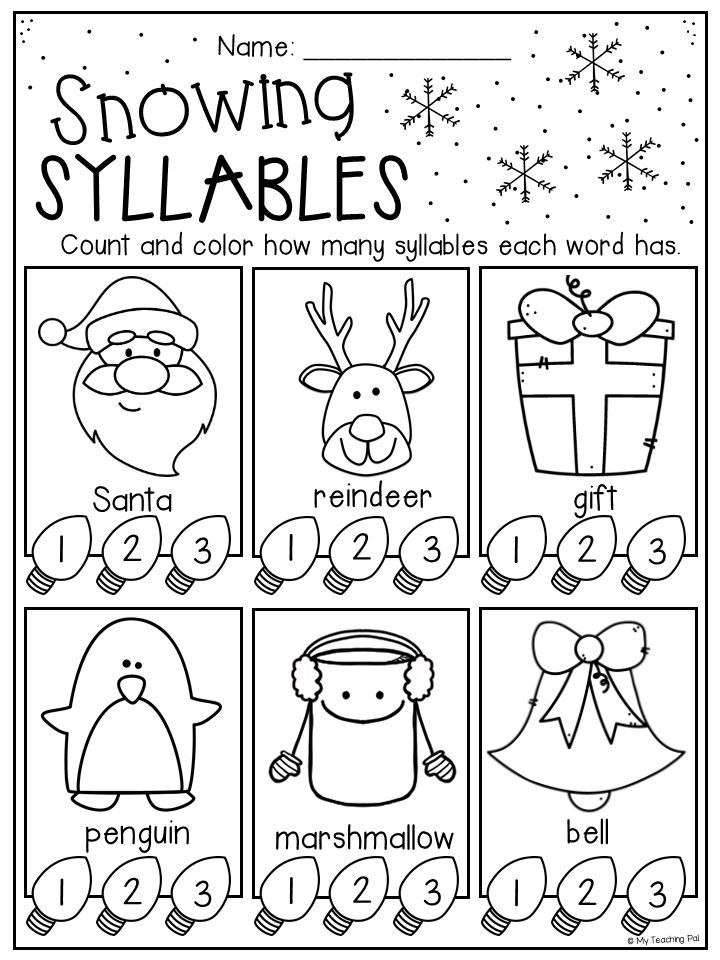 Christmas Worksheet Booklet - Kindergarten First Grade | Winter ...