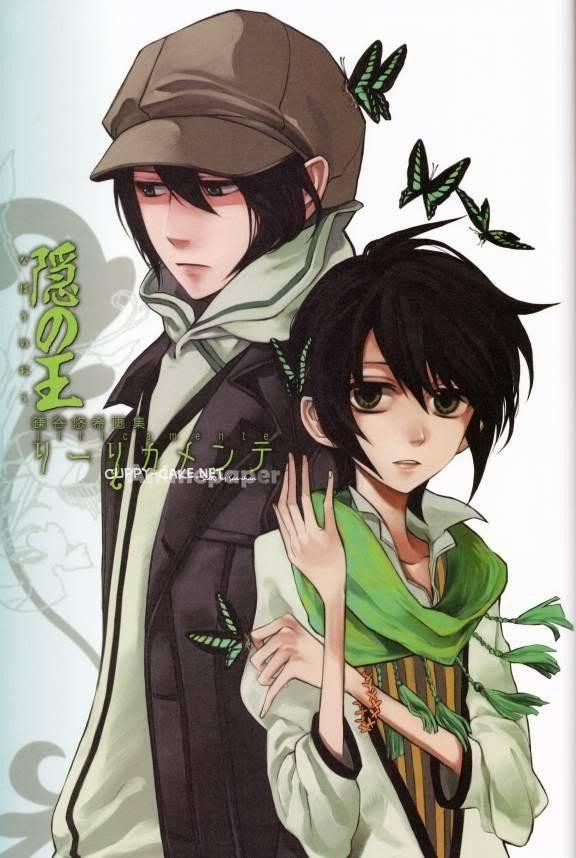 Nabari No Ou Miharu And Raimei 163 best Nabari no Ou ...