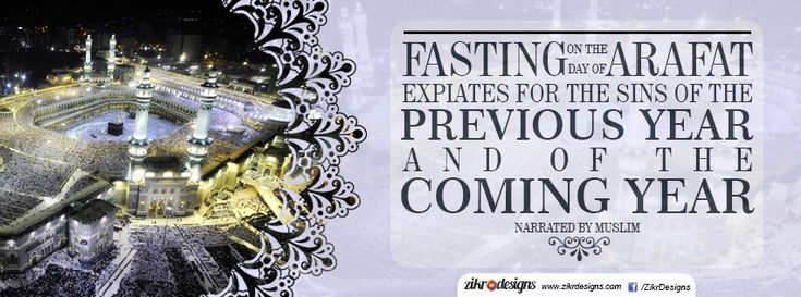 #Sunnah: Fasting on the day of Arafat