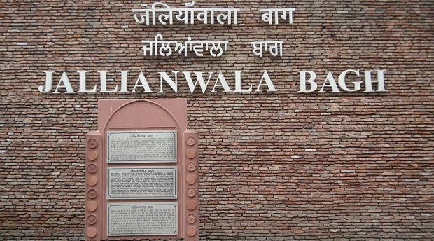 Jallianwala Bagh Massacre 1919