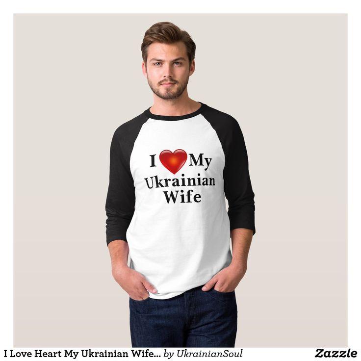 I Love Heart My Ukrainian Wife Tryzub Shirt