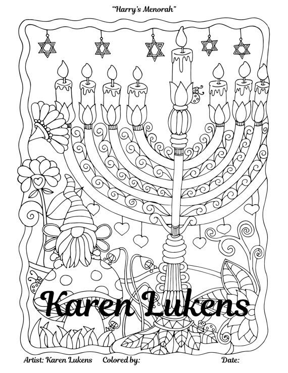 Harrys Menorah 1 Adult Coloring Book Page Christmas Decorations Karen Lukens