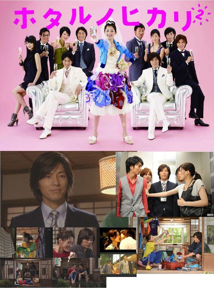 "Naohito Fujiki x Haruka Ayase, Osamu Mukai, J drama, romantic comedy, """