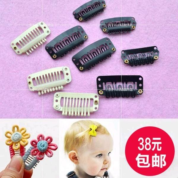 热卖光头BB发夹发量少婴童小边夹安全夹 手工发饰头饰材料DIY配件