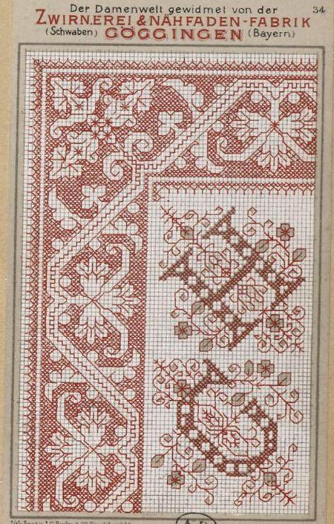 Gallery.ru / Фото #143 - старинные ковры и схемы для вышивки - SvetlanN