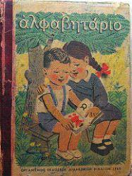 Λόλα, να ένα άλλο: Οι σοκολάτες ΜΕΛΟ, η οικογένεια Ντίσνεϋ και τα μαγικά χαρτάκια / Α΄