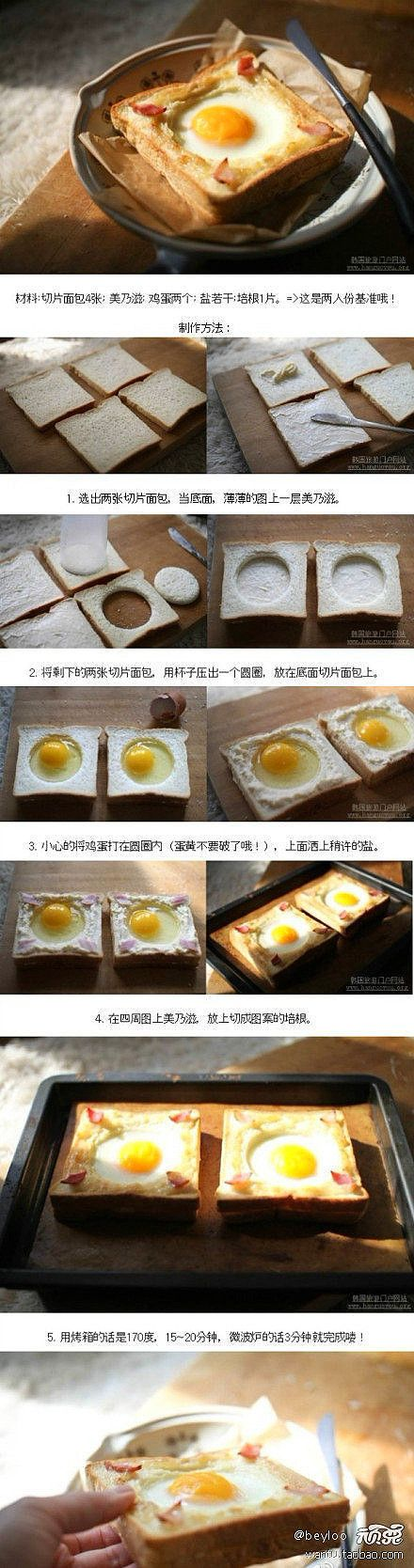 A different way to cook a croque Madame