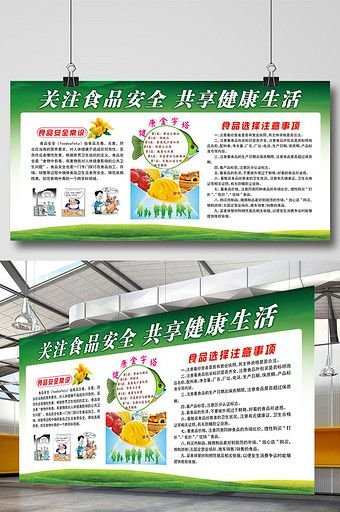 Food Safety Educational Culture Bulletinpikbesttemplates Food