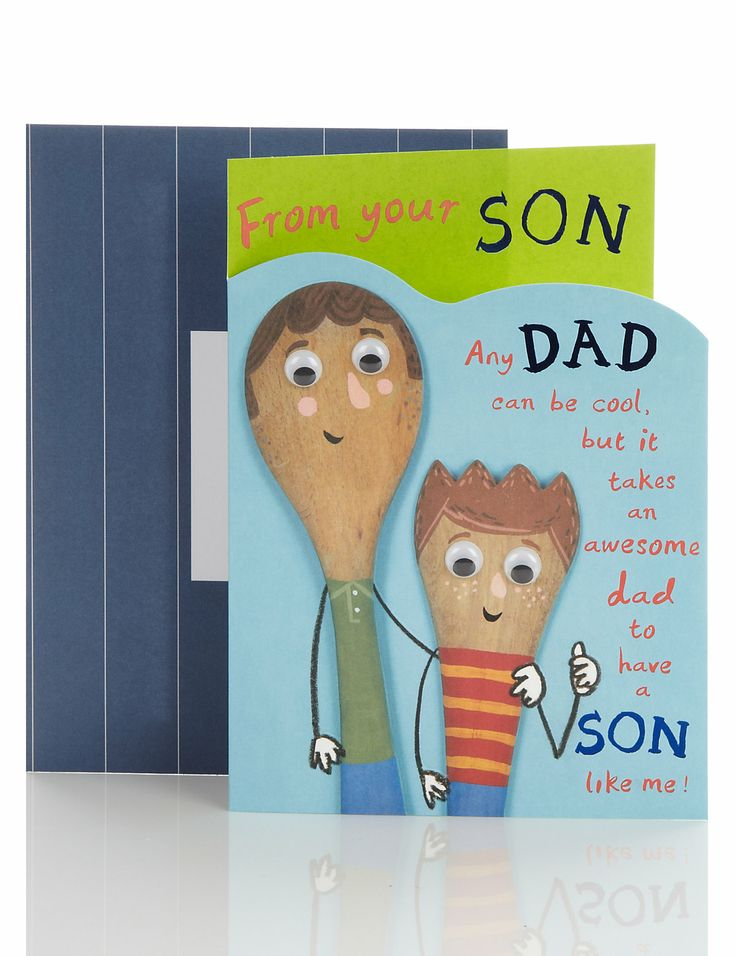 m&s father's day cards