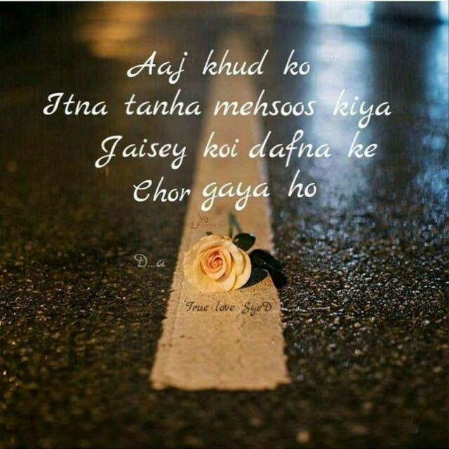 Khushi | crazy | Missing quotes, Sad quotes, Hindi quotes