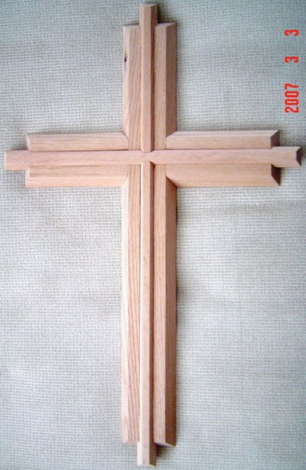 Unique Wooden Cross                                                       …