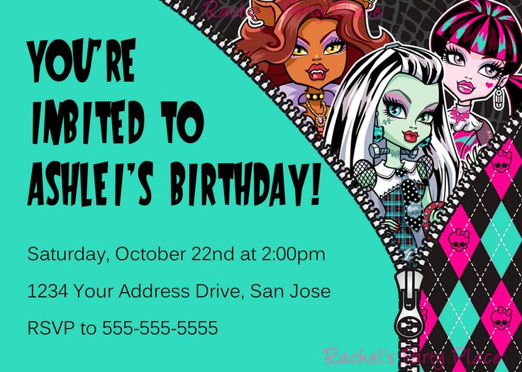 320 best Monster High Birthday Party images – Free Monster High Party Invitations