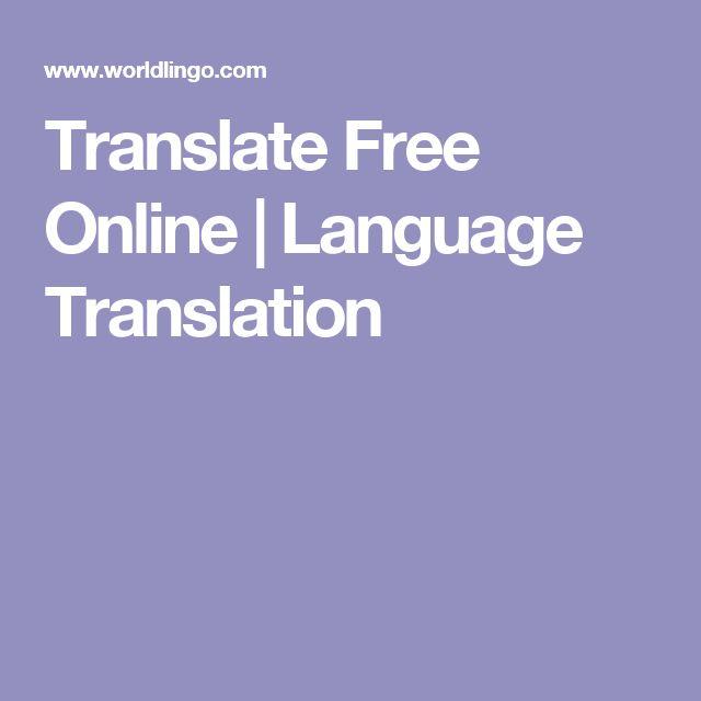 Translate Free Online | Language Translation