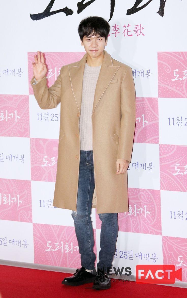 Lee Seung Gi SinkLeader S Promo Video   Everything Lee