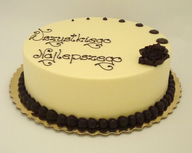 Torty okolicznościowe  - Cukiernia Gateau Tort urodzinowy #cake, #tort, #urosziny, #rocznica, www.cukierniagateau.pl