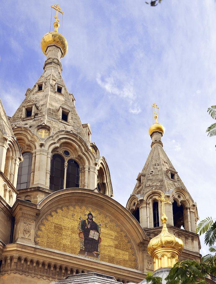 Cathédrale Saint-Alexandre Nevsky Paris 8e
