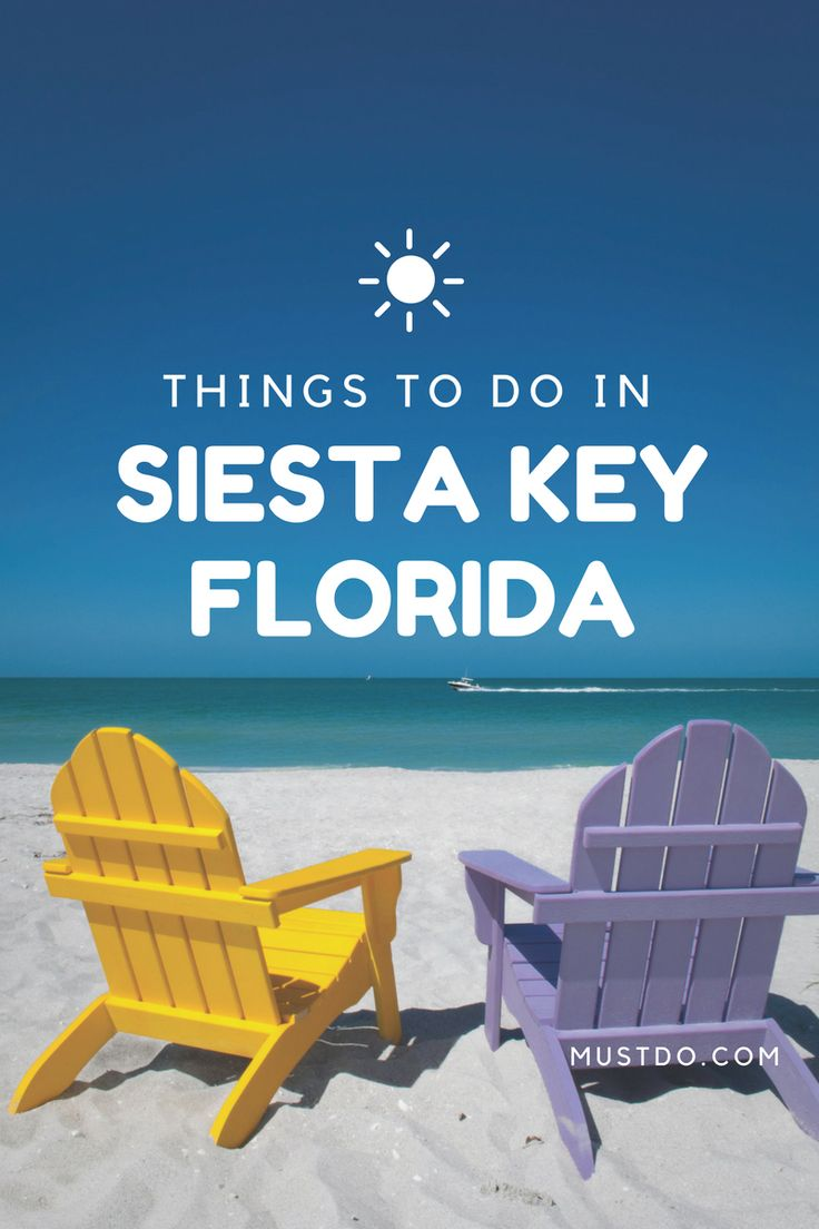 Siesta Key, Florida is a beautiful eight-mile-long barrier island just across the bay from Sarasota. With world-famous beaches, water sports, and wildlife within easy reach of Sarasota attractions and restaurants, Siesta Key makes a great vacation destination. #siestakey Must Do Visitor Guides, MustDo.com