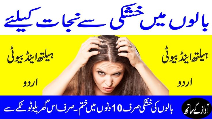 Miracle Home Remedy For Dandruff & Hair Growth | How to prevent hair los...