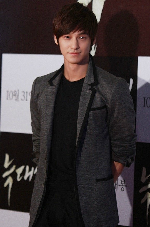 Kim Bum joins That Winter, The Wind Blows » Dramabeans » Deconstructing korean dramas and kpop culture