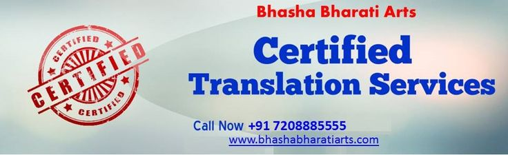 #Certified #translation @Bhasha Bharati Arts in #Mumbai #India For more clarification visit @ https://goo.gl/SDni9q or call +917208885555 #translationagency #mumbai #india #documenttranslation #bhashabharatiarts #indianlangauges #translationservices #languages #bhashabharati