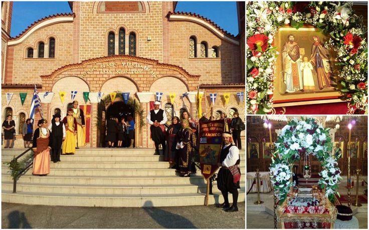 Έως τις 6 Νοέμβρη θα παραμείνουν τα Ιερά Λείψανα των Αγίων Ραφαήλ, Νικολάου & Ειρήνης στην Πατρίδα