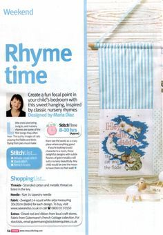Rhyme Time 1/2 Cross Stitch Crazy Issue 198 January 2016 Saved