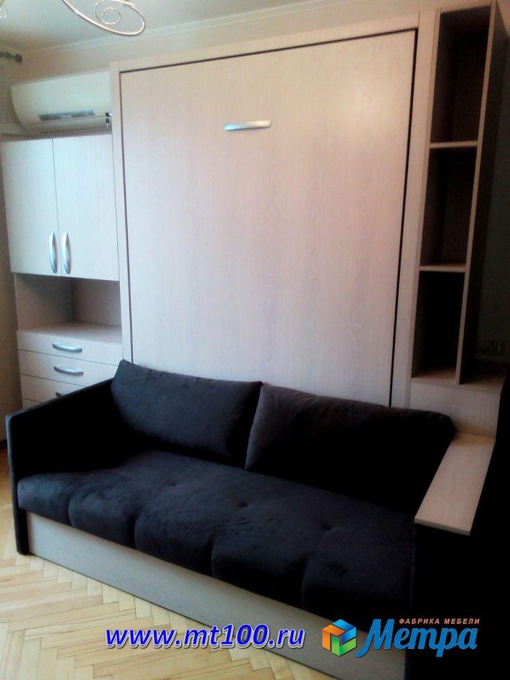 Шкаф диван кровать в комплекте с мебелью в гостиной/спальне.  Шкаф кровать = 65 т.р.  (Размеры под матрас 1400*2000 мм): 1540*2200*450 мм  Диван длиной 1800 мм+подлокотник 150 мм =30 т.р.  Размеры 2000 мм – длина, 400 мм – высота, 750 мм – глубина.   Мебель трансформер от фабрики МеТра.  Мебель – по вашему дизайну, размерам из множества материалов.   Наши контакты для связи:   mt100.ru  100metra@gmail.com  89251109868 или 84957439868