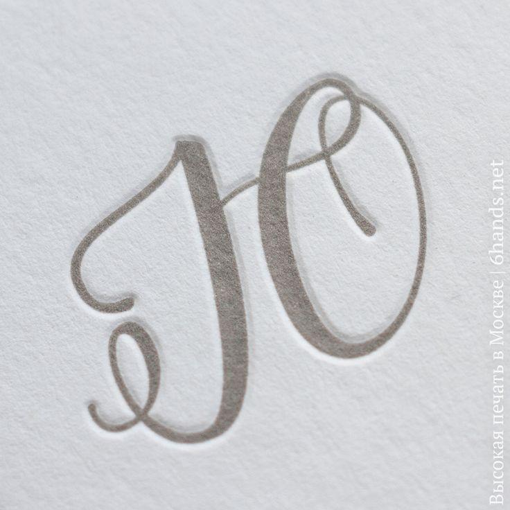 Высокая печать в 2 цвета, кашировка хлопковой бумаги.  #высокаяпечать #letterpress #визитки #6hands