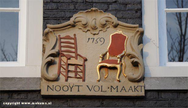 Brouwersgracht in Amsterdam, steen op het toenmalige huis van een meubelmaker