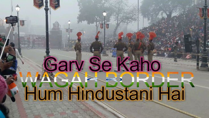 Wagah Border Beating Retreat Ceremony 2018  MUST WATCH VIDEO CLICK THE PICTURE ...ELSE https://www.youtube.com/watch?v=unH_CoUJ8Us&feature=youtu.be