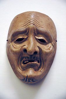 Oji Kyogen Mask. 17-18th Century.