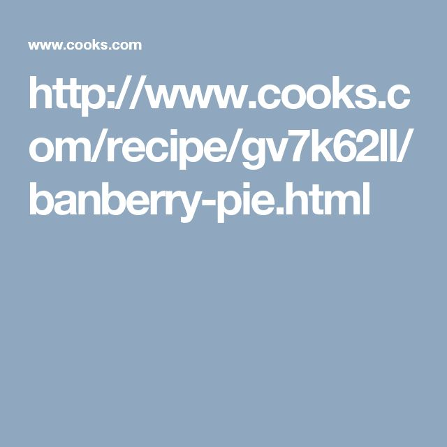 Banberry Pie