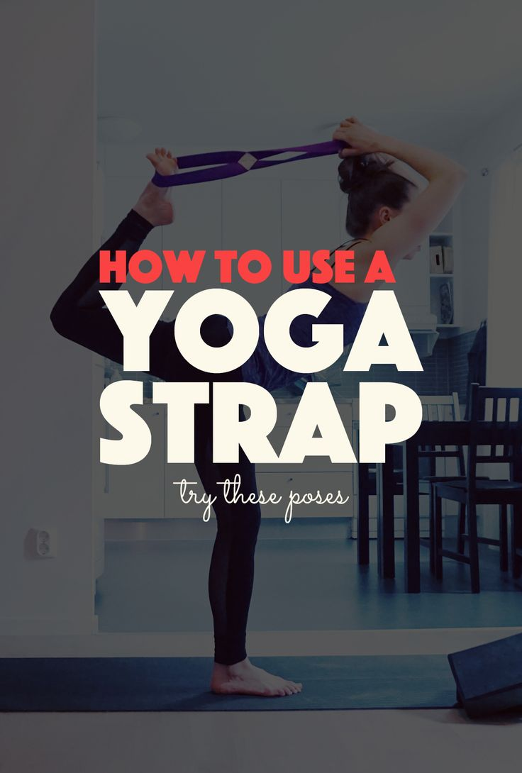 Practice yoga safely and work towards deeper poses by using props. Here's How to Use a Yoga Strap including example poses and descriptions.