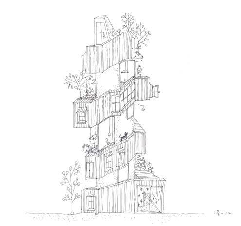 onishimaki+hyakudayuki architects / o+h