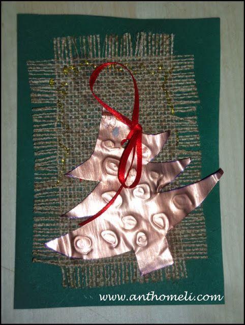 DIY christmas cards Ανθομέλι