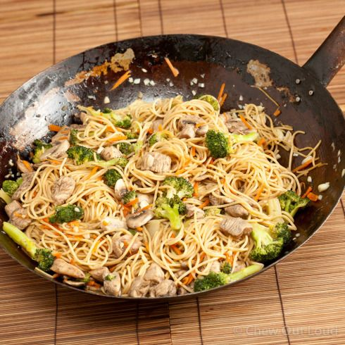 Homestyle Chicken Chow Mein Noodles #tasty # #food #recipe http://explodingtastebuds.com/