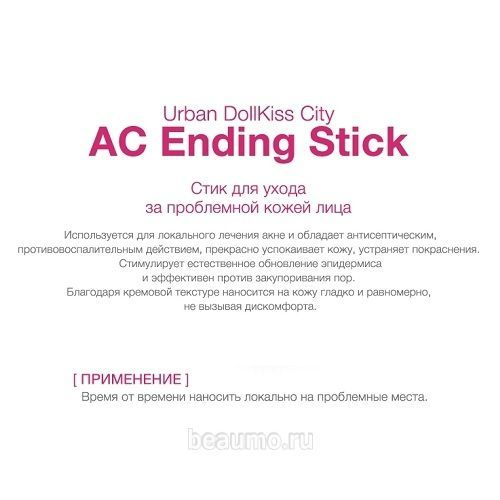 Urban Dollkiss City AC Ending Stick description