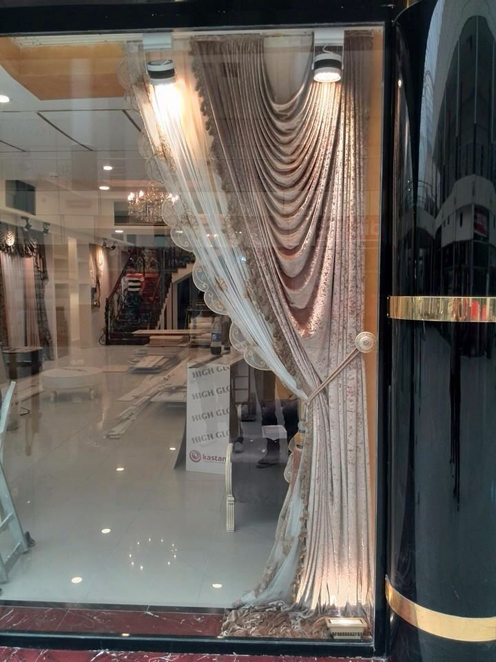Fon perde [] # # #Curtain | Curtain