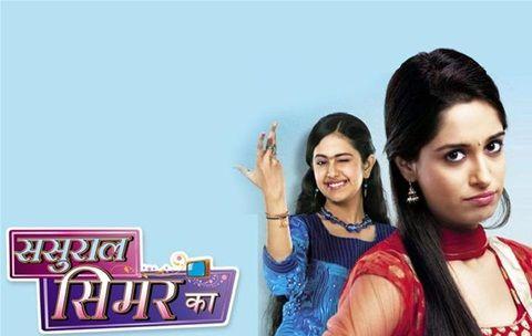 Sasural Simar Ka 4th September Episode Online   Color serial online on http://www.dailyserial.tv/sasural-simar-ka-71