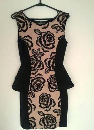 Kup mój przedmiot na #vintedpl http://www.vinted.pl/damska-odziez/krotkie-sukienki/10947821-nowa-baskinka-w-roze-quiz
