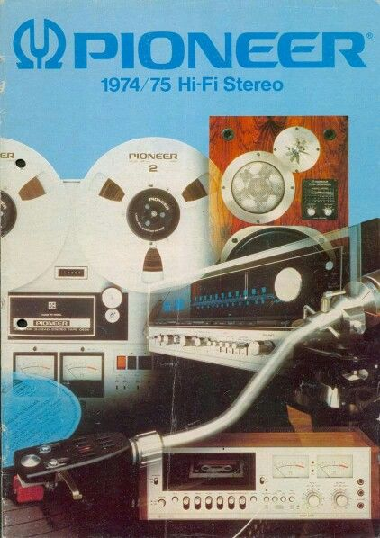 Vintage audio Pioneer 1974-1975