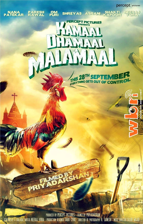 First Look at KAMAL DHAMAL MALAMAL - http://www.washingtonbanglaradio.com/content/74440912-nana-patekar-kamaal-dhamaal-malamaal-firstlook    A film by Priyadarshan with expected release date of Sep 28, 2012. Featuring an acting powerhouse star cast of Nana Patekar, Paresh Rawal, Shreyas Talpade, Om Puri, Shakti Kapoor, Asrani and Neeraj Vora.