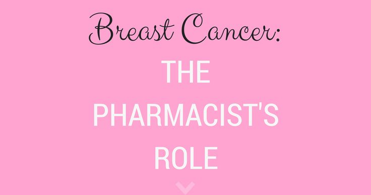 Check out this infographic on the pharmacist's role in breast cancer awareness!