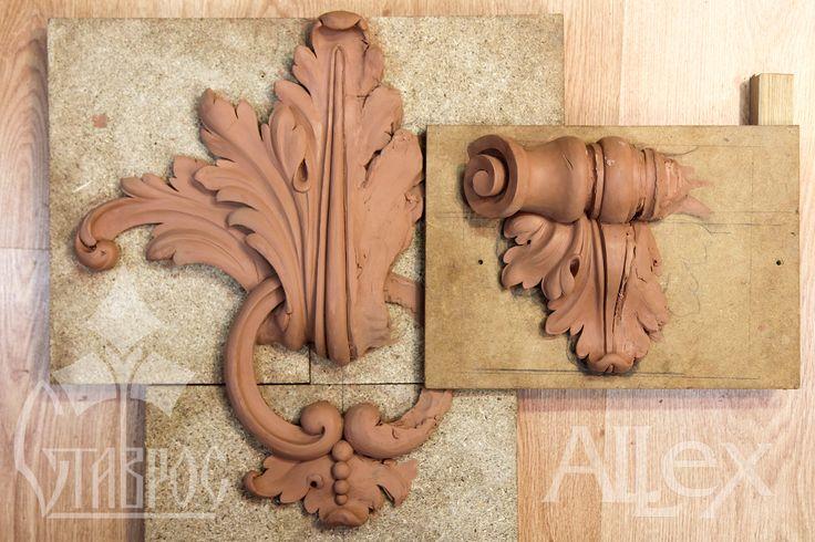 Скульптурная разработка декоративных резных элементов для мебели. #декор Sculptural design of the decorative carved elements for furniture. #decor