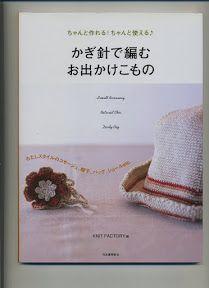 外出小物創意 - Annie Mendoza - Picasa ウェブ アルバム