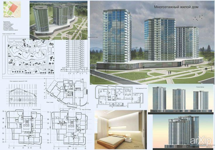 Фото Студенческий проект, многоэтажный жилой дом - архитектура, жилье, хай-тек, 6-12 эт | 18-36м, 500 - 1000 м2, каркас - кирпич, здание, строение