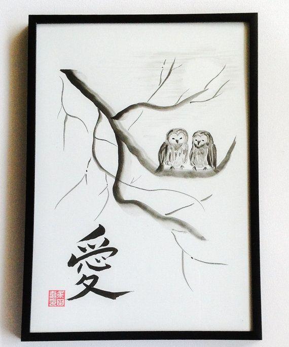 Búho love caligrafía japonesa kanji