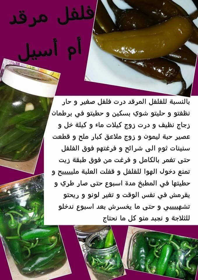 774 best images about cuisine alg on pinterest tvs un for Algerian cuisine youtube